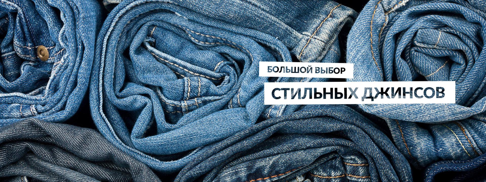популярні категорії. popular-img1. Кращі. Жіночі джинси 1a5b9355930d8
